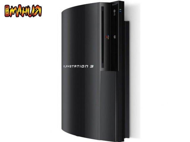 20 Гб – слишком мало для PS3?