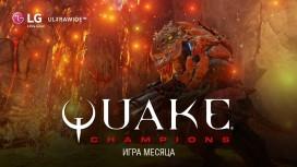 Quake Champions и «Игра месяца»: они всё ещё вместе