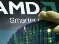 AMD Puma полностью готова