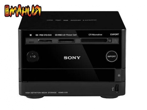 Цифровой альбом памяти от Sony