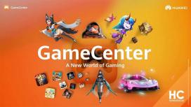 Huawei анонсировала собственную игровую платформу
