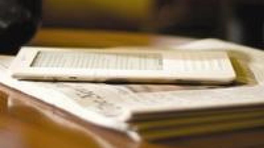 Amazon представит новый Kindle
