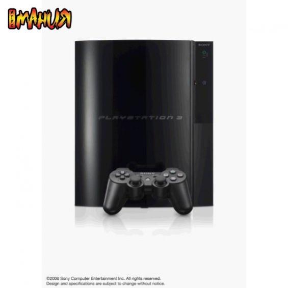 PS3 с зависанием?