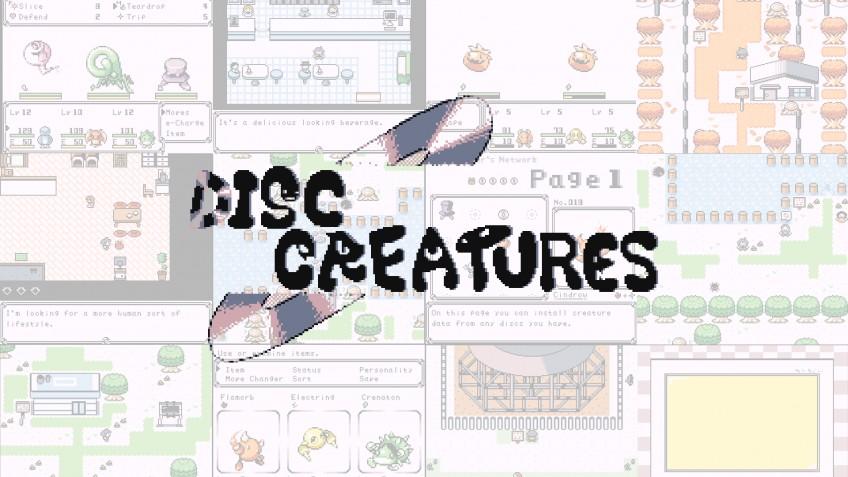 Disc Creatures: охота на монстров в стиле ретро