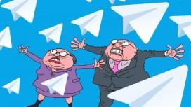 Роскомнадзор не знает, как заблокировать Telegram в России
