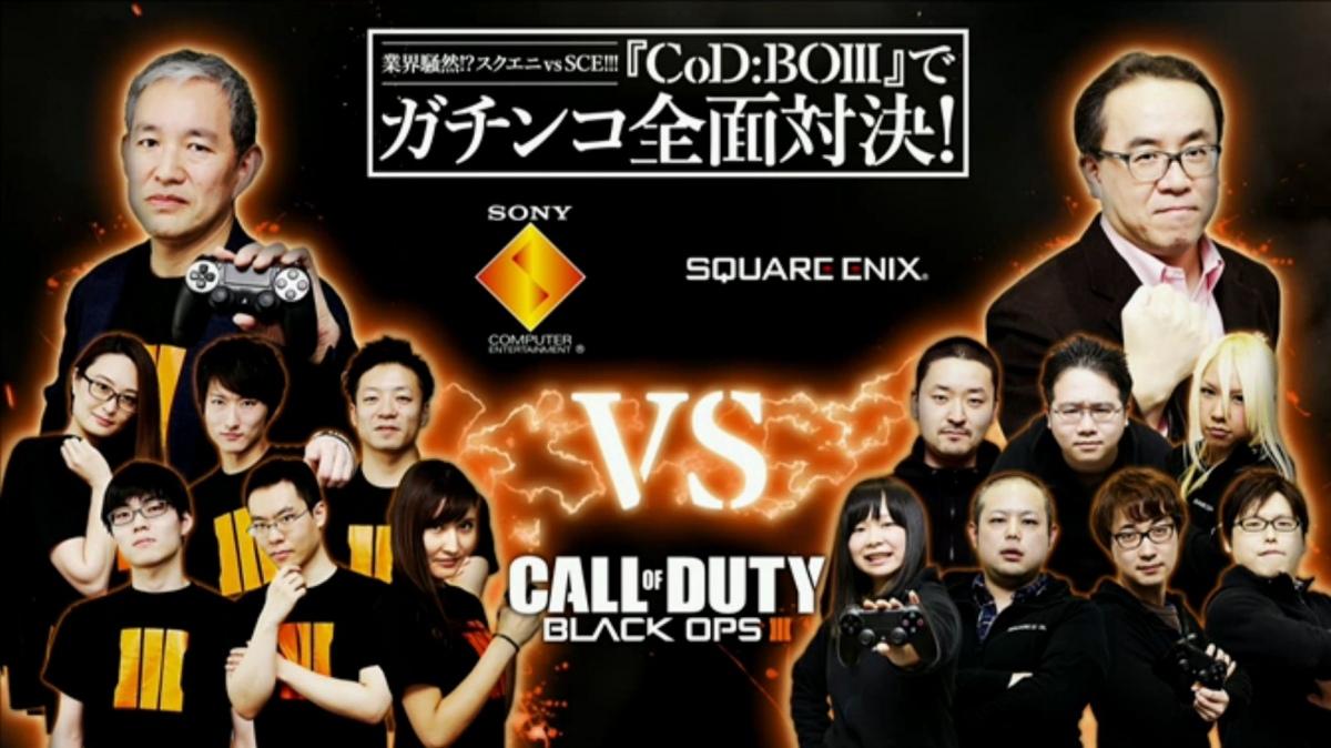Square Enix победила Sony в Call of Duty: Black Ops3