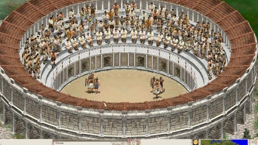 Pax Romana перименовали