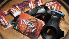 Киберспорт, VR, Россия: стартовал турнир по RevolVR