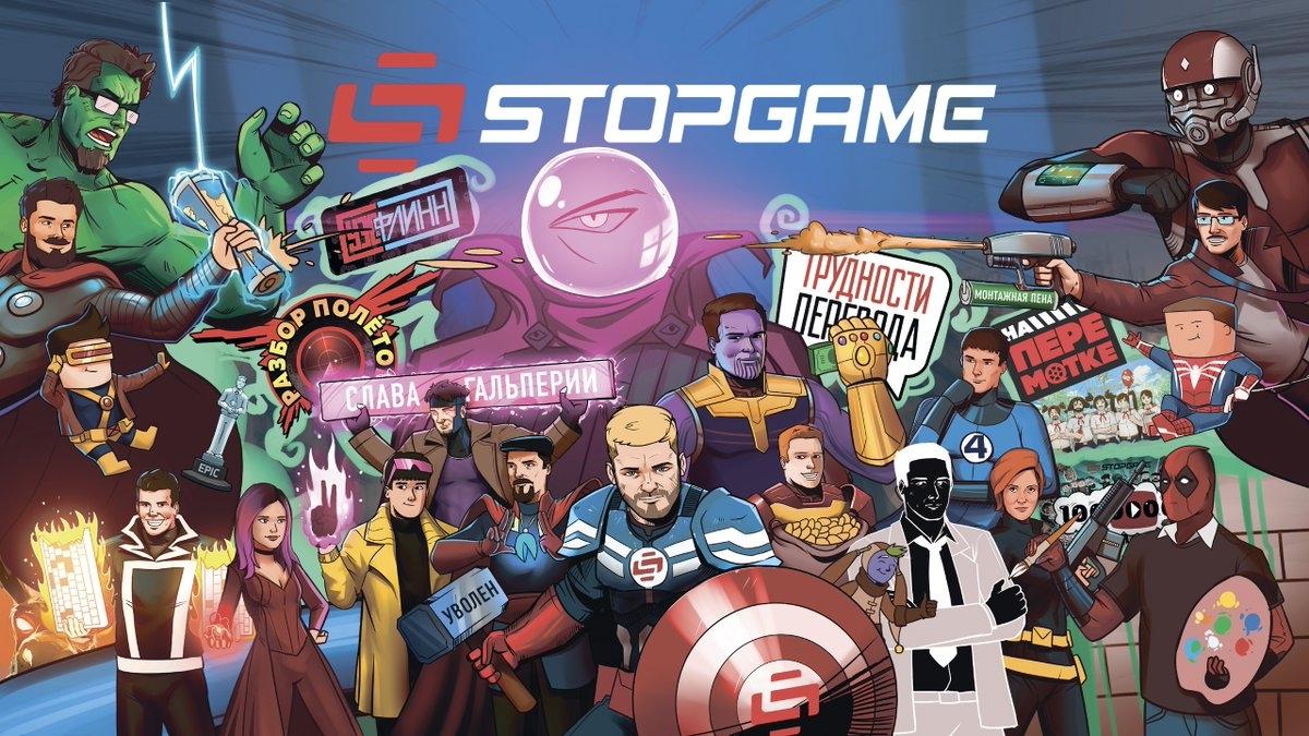StopGame вернулся на Twitch спустя9 дней после блокировки