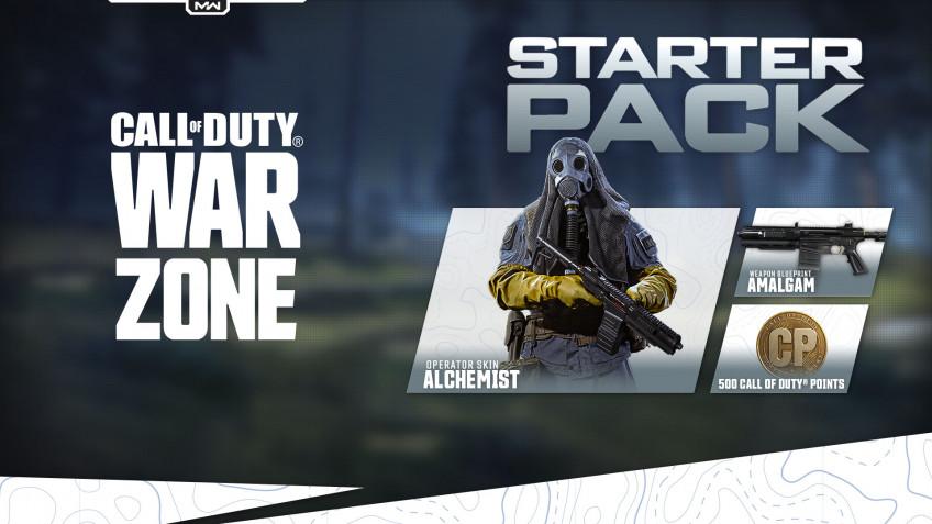 """Activision анонсировала вторую часть 4 сезона Call of Duty: Modern Warfare"""">"""