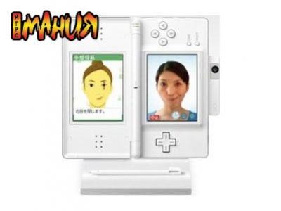 Лицевая акробатика с Nintendo