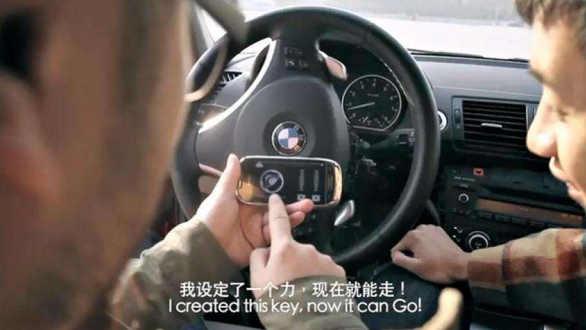 Азиатские кодеры показали управление автомобилем с сотового телефона