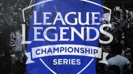 Серия чемпионатов NA LCS вернётся к формату bo1