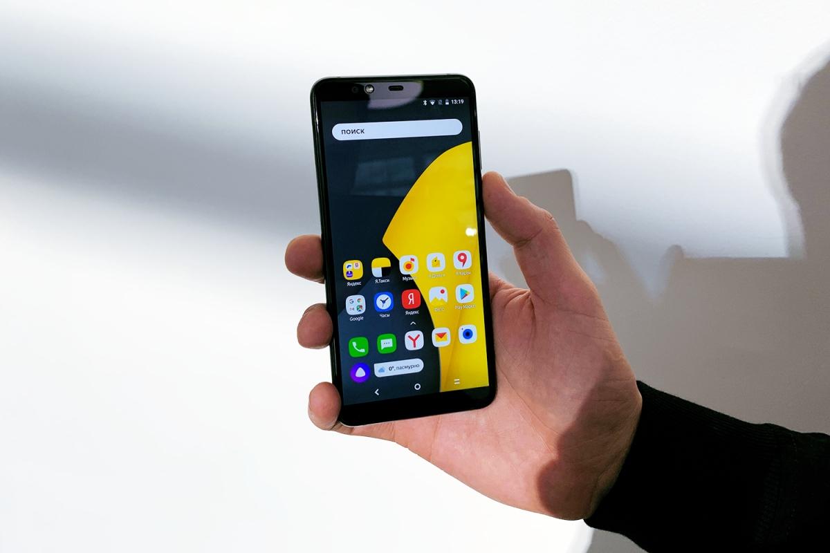 «Яндекс.Телефон» подешевел на4 тысячи рублей