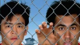 Игру о Гуантанамо закрыли