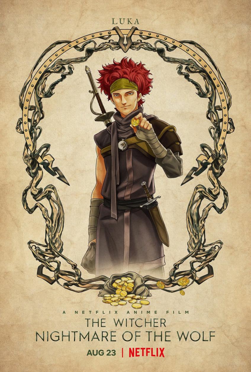 Юный Весемир и другие герои на новых постерах «Кошмара волка»7