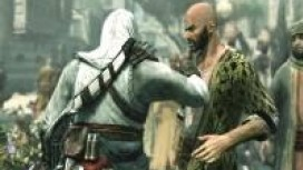 Assassin's Creed: караул, украли!
