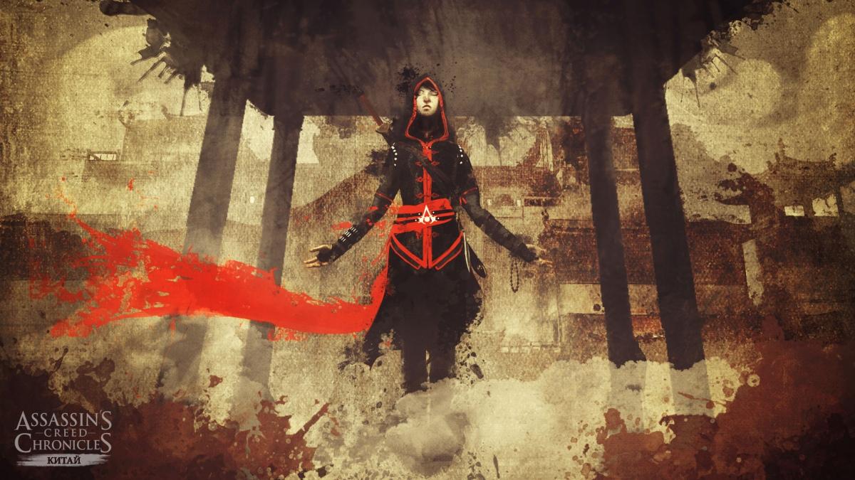 «Assassin's Creed Chronicles: Китай» выпустят завтра