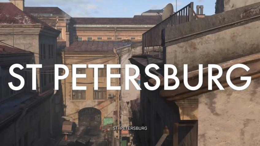 Санкт-Петербург в Call of Duty: Modern Warfare, похоже, всё-таки находится в России