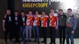 Турнир по «Rainbow Six: Осада»: сильнейшие игроки России