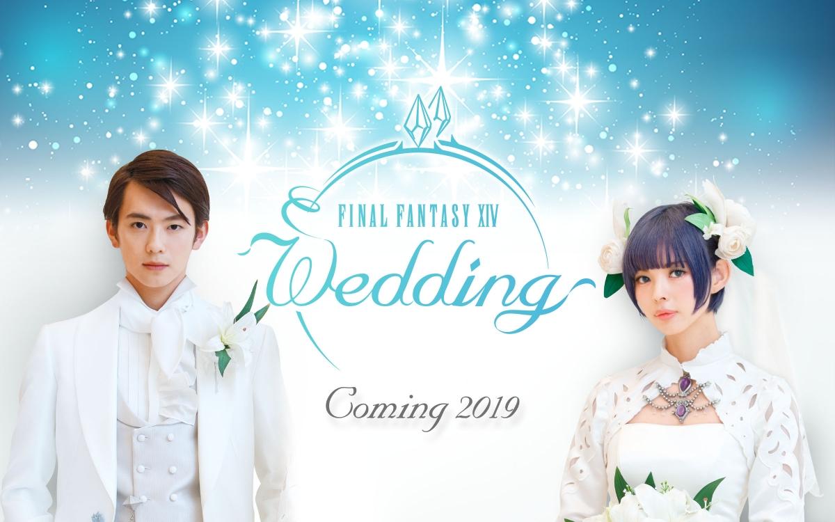 Square Enix занялась устройством свадеб