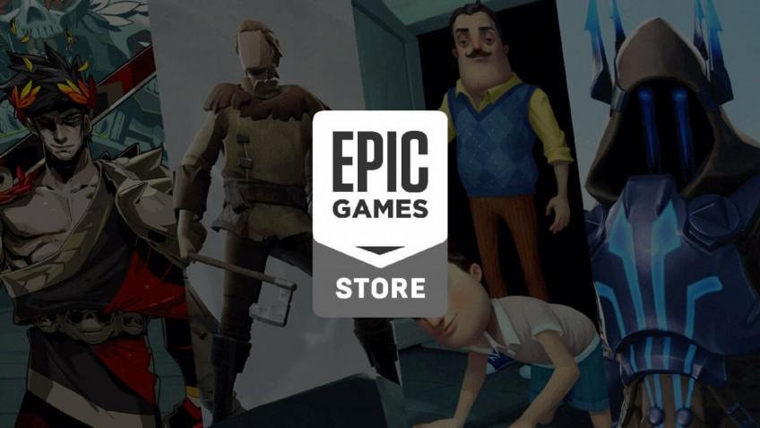 В Epic Games Store появятся списки желаемого и отзывы критиков
