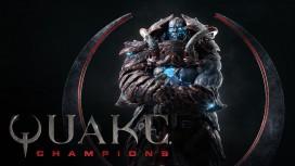 Бета-тестирование Quake Champions начнется в апреле