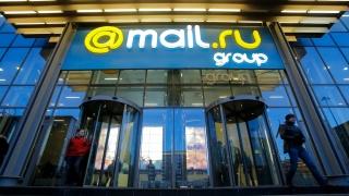 Mail.Ru Group готовит к запуску собственный магазин игр My.Games Store