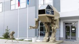 Концерн «Калашников» показал боевого робота