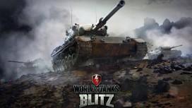 В мобильной World of Tanks Blitz появились шесть новых немецких танков
