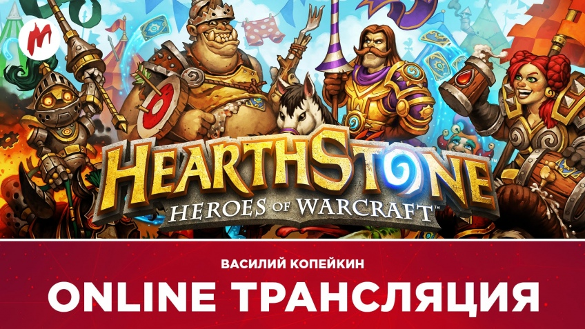Hearthstone, Another World и Escape from Tarkov в прямом эфире «Игромании»