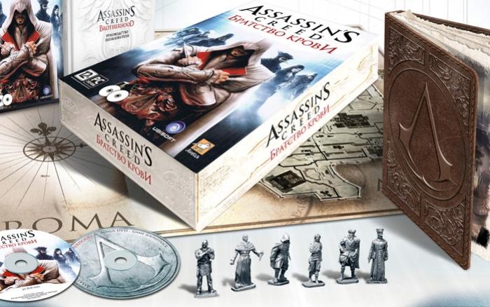 Assassin's Creed: Brotherhood в России
