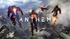 Журналисты сообщили о переносе релиза Anthem