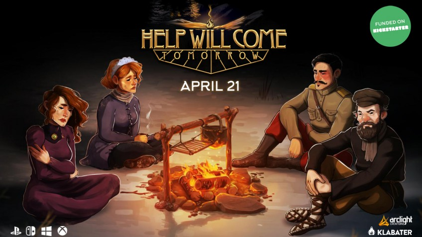 Релиз Help Will Come Tomorrow состоится21 апреля