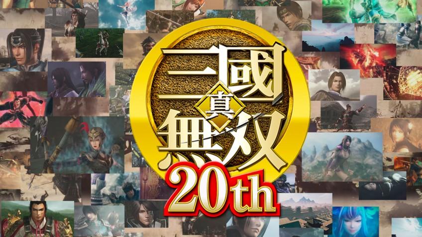 Авторы Dynasty Warriors готовят новый проект к двадцатилетию серии