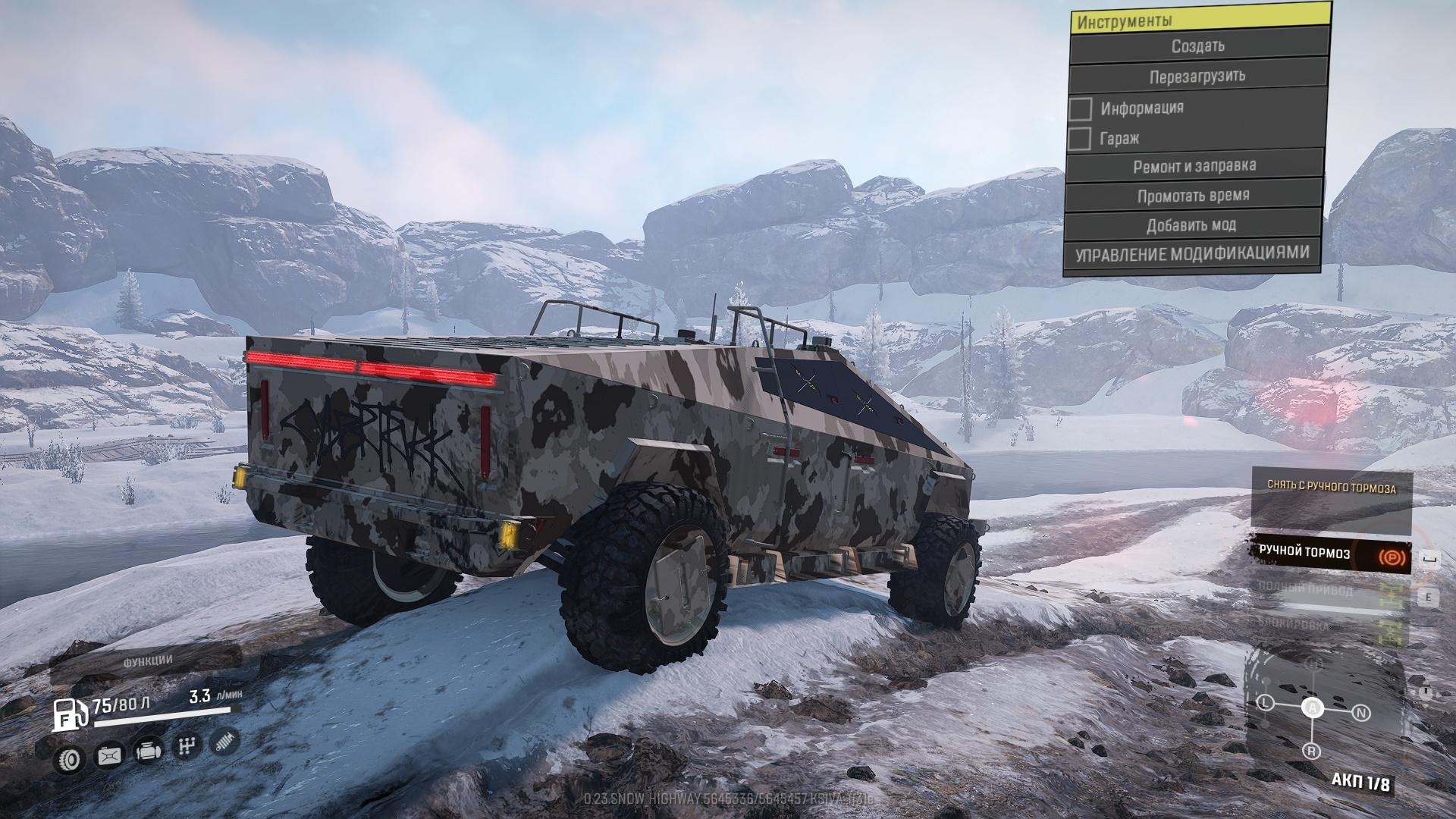 SnowRunner будет поддерживать модификации с первого дня