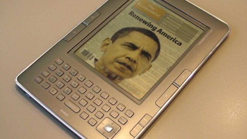 Цветные eBook появятся в 2010 году