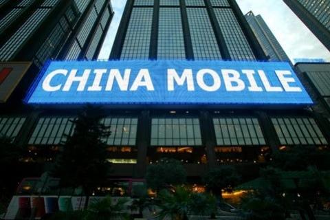 China Mobile идет в Европу