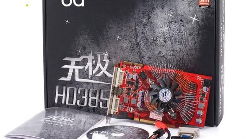 Radeon HD 3850 с GDDR4