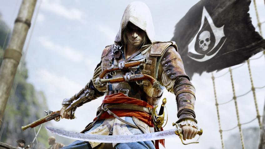 Распродажа в Microsoft Store: Black Flag, Mafia II, Battlefield1, Titanfall2 и другие