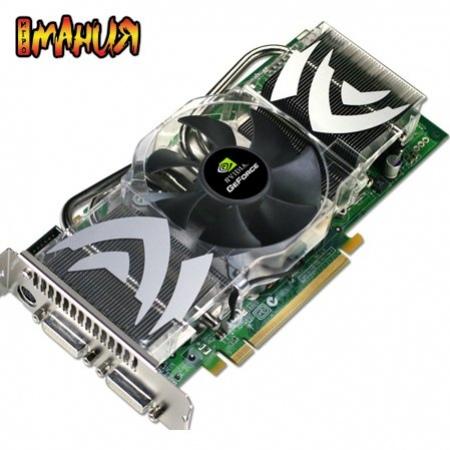 7900 GTX в дефиците