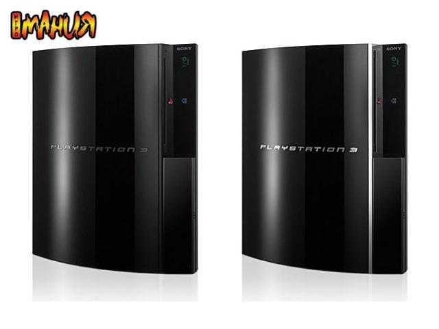 PlayStation3 для старушки Европы