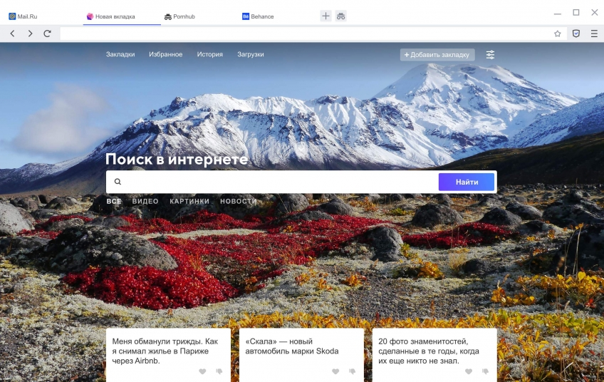 Mail.Ru Group выпустила браузер Atom