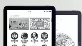 СМИ: Xiaomi готовит «убийцу Kindle»