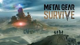 Микротранзакции и интернет-соединение: Metal Gear Survive выходит через месяц