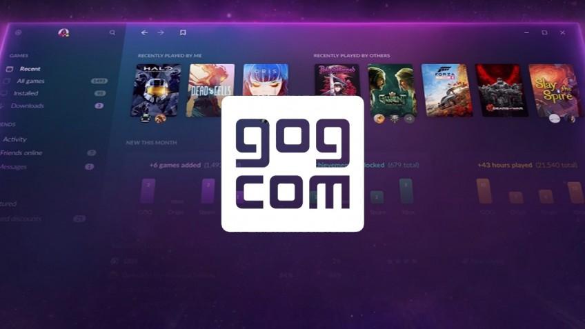Релиз GOG Galaxy2.0 уже близок