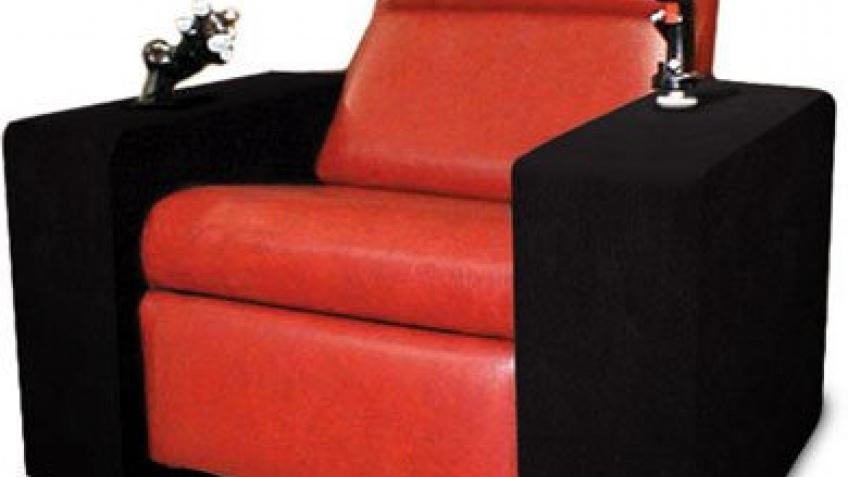 Кресло для сильных ощущений