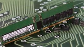 Hynix представила чипы для памяти DDR5