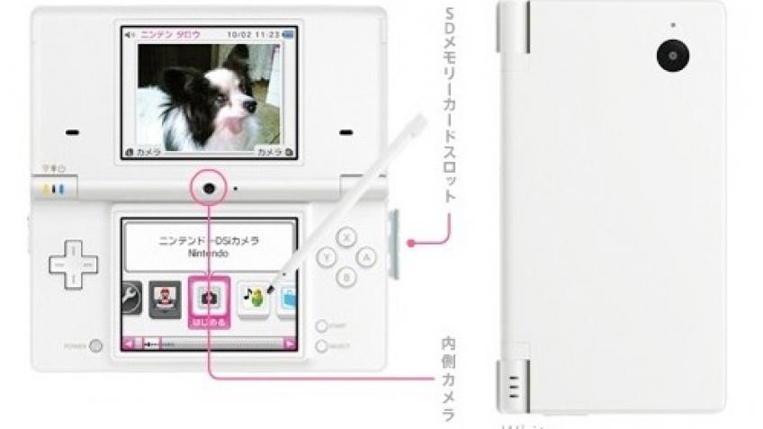 Nintendo официально представила DSi