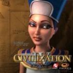 Гигабайт и Цивилизация